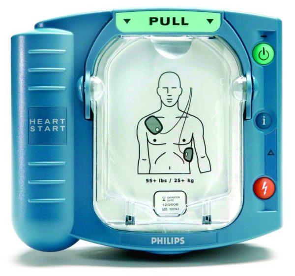 Der Philips HeartStart HS1 ist ein Erste-Hilfe-Defibrillator, der auch für Laien bedienbar ist.